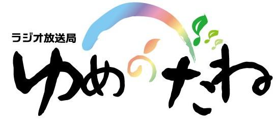 logo-e1462173185485