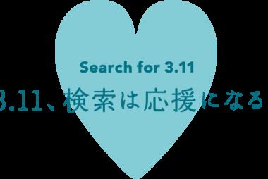 img_search_japan