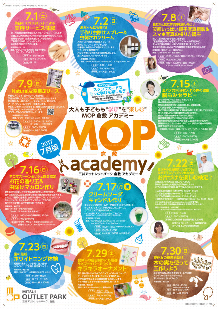 MOPacademy_pos_B1_201707_ol