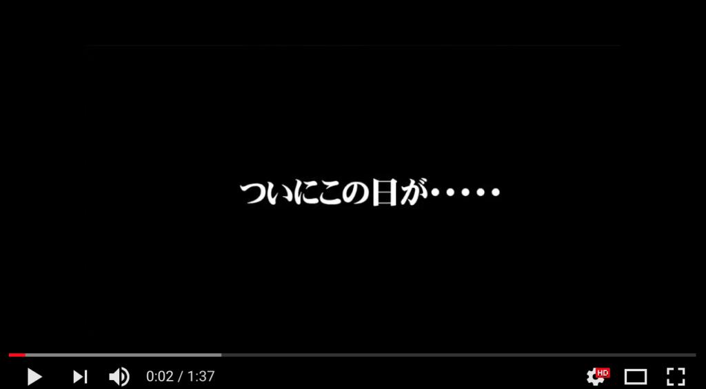 スクリーンショット 2017-11-01 10.58.41