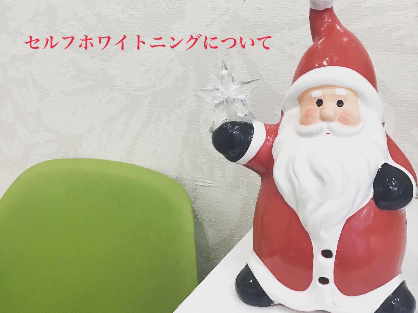 IMPACTのセルフホワイトニング☆